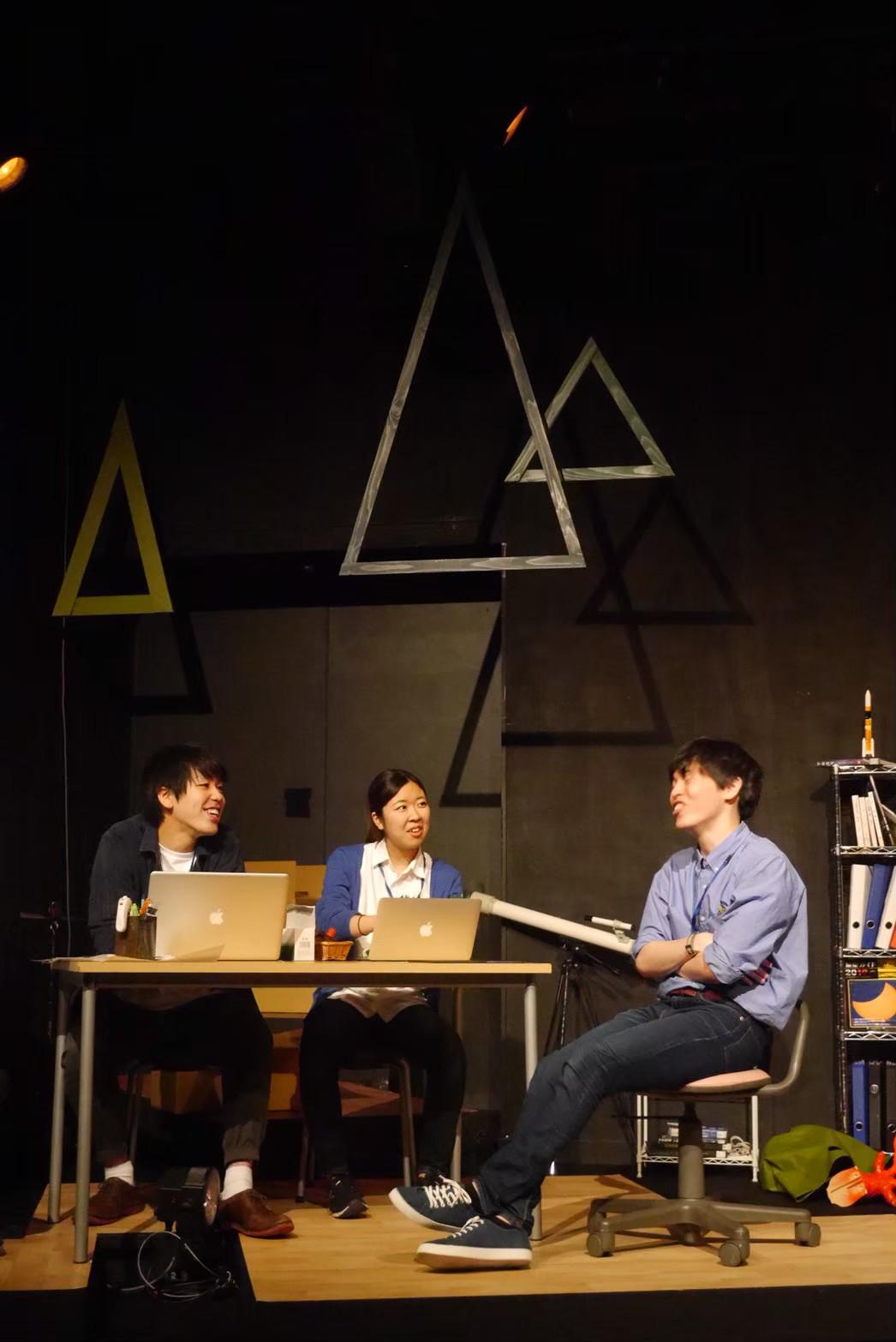 劇団スポーツ『すごくうるさい山』舞台写真(撮影=本田百音)_0069